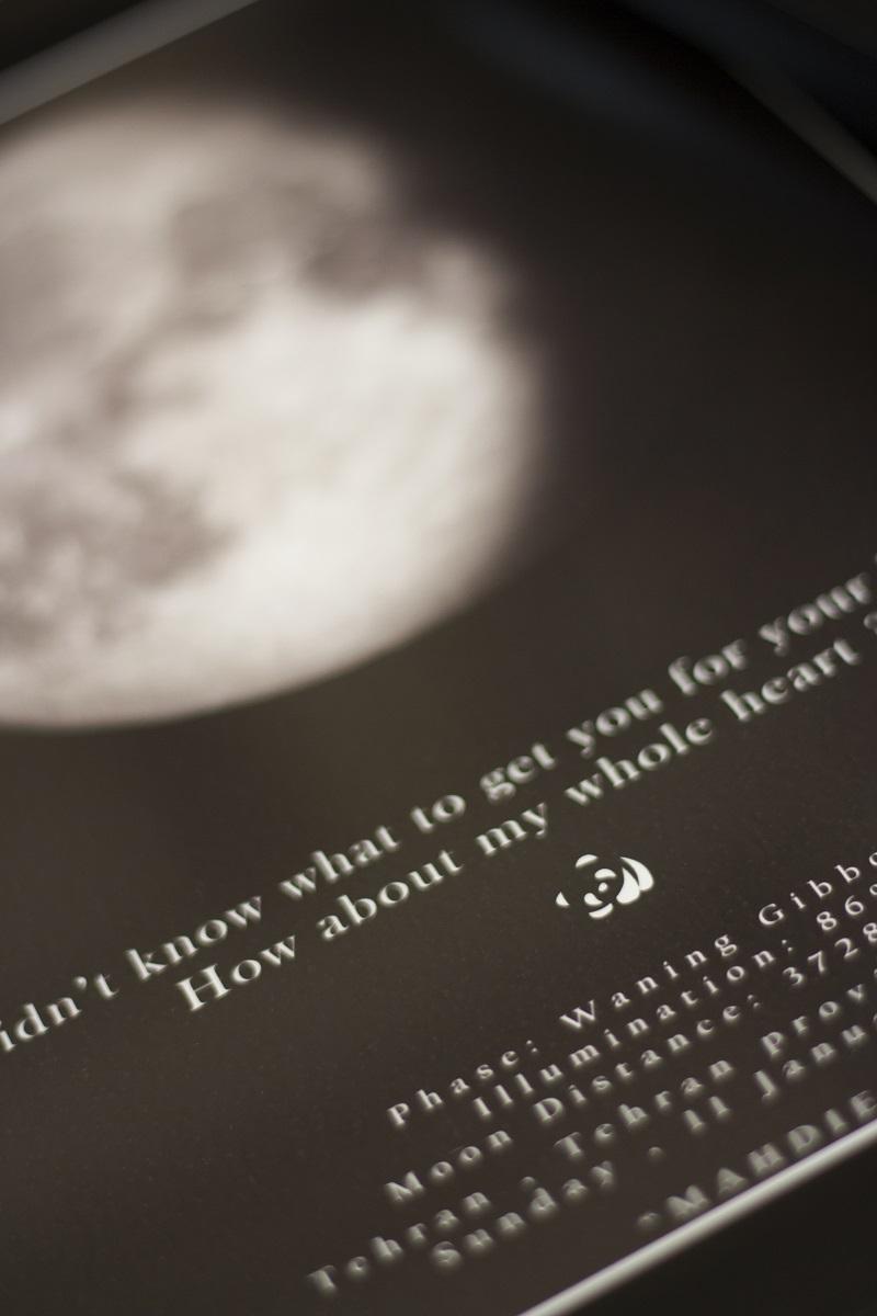 فروش تابلو آسمان شب تولد
